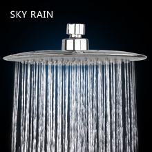 SKY RAIN Modern Design ABS Chrome Plated 8 Inch Ultra Thin Rainfall Overhead Shower Head