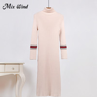 Mix Wind 2017 Winter Auntmun Turtleneck Sweaters Ladies Knitted Pullovers High Quality Long Female Patchwork Dress