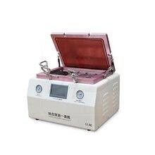 oca laminator machine 888B all in one for 15 inch OCA laminator with OCA moulds