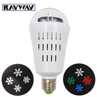 AC85 265V 4W White RGBW Rotating Snowflake Projector Led Party DJ KTV Pub Bar Xmas Stage