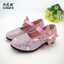 Fashion Girls Shoes Rhinestone Glitter Leather Shoes For Girls Spring Children Princess Shoes Pink Silver Golden