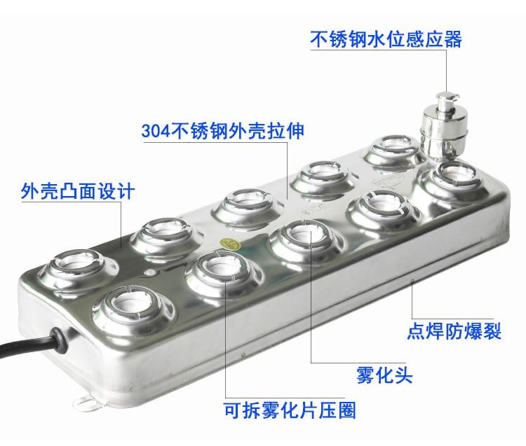 230 Вт/1,7 МГц ультразвуковое распыление устройства преобразователя для садов и пейзажей