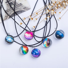 Collares Duplex Planet Crystal Stars Ball Glass Galaxy Pattern Leather Chain Pendants Maxi Necklace For Womem Girlfriend Gift(China)