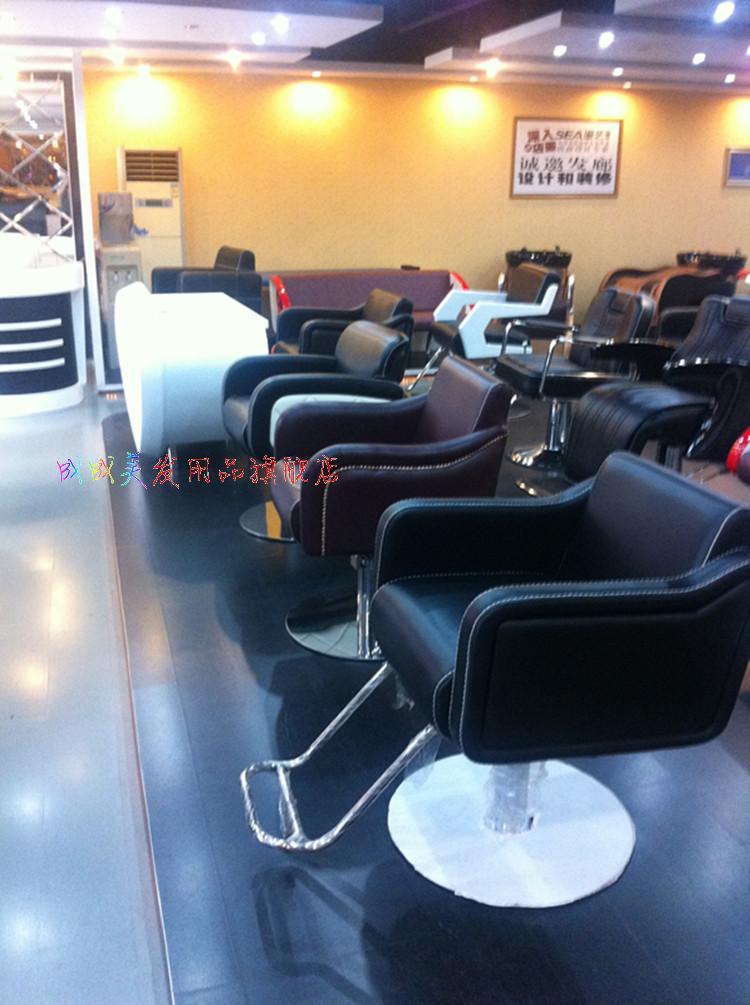 Brivski stol. Prodaja kot vroče torte salonske stole lahko odložite - Pohištvo - Fotografija 5