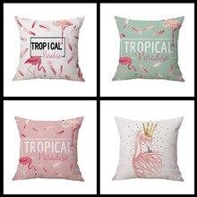 Summer Decorate Tropical Red Flamingo Throw Pillow Case 45*45cm Printed Pillow Cover Zipper Pillowcase for Sofa Home Decor