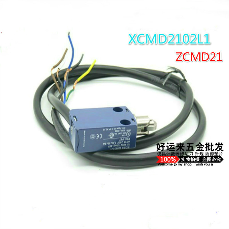 [original] Schneider limit switch, travel switch, XCMD2102L1, ZCMD21 micro switch tm 1743 high temperature resistence switch limit switch travel switch