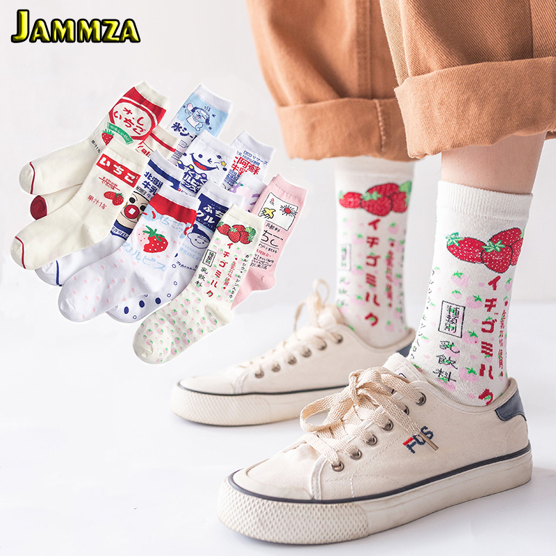 New Harajuku Cartoon Women Cute Socks Cotton Fashion Japan Fruit Style Creative Colorful Funny Socks Short Woman Kawaii Socks
