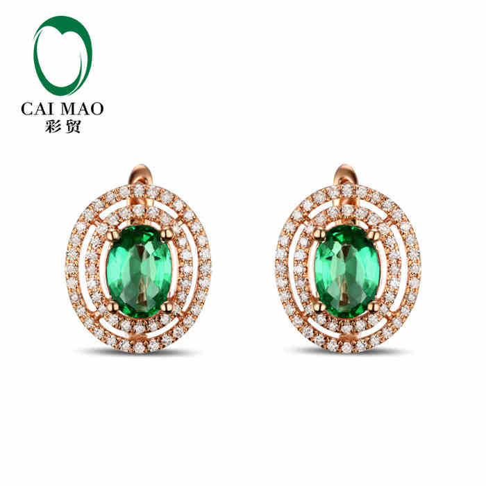 CaiMao 1.25 ct Natural Emerald 18KT/750 Rose Gold 0.45 ct Full Cut Diamond Earrings Jewelry Gemstone