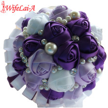 Romantic Purple White Ribbon Wedding Bouquet Decorative Artificial Rose Flowers Bridal Crystal Pearls Silk Stitch Bouquets W271
