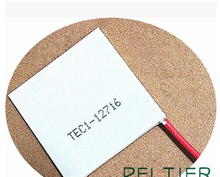 5PCS LOT TEC1-12716 cooling chip+free shipping