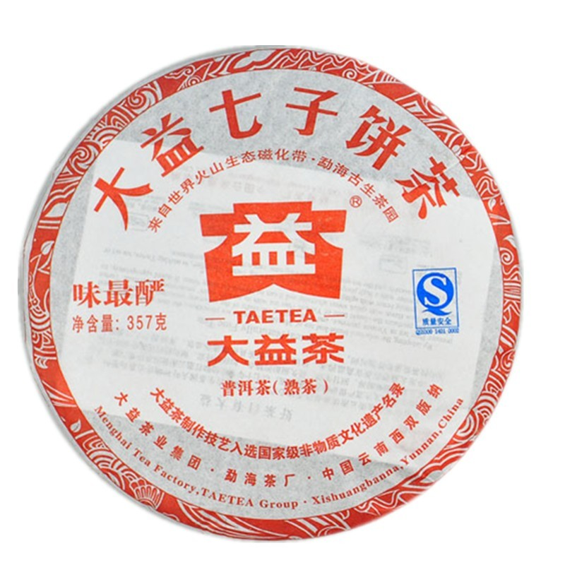PU er   menghai   8 flavor 357g tea, cooked   tea cake Chinese yunnan puer  puerh pu erh tea for weight loss products