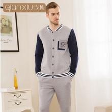 Qianxiu Men's Pajamas Autumn winter Long Sleeve Sleepwear polyester quilted Thickening Cardigan Pyjamas Men Lounge Pajama Sets