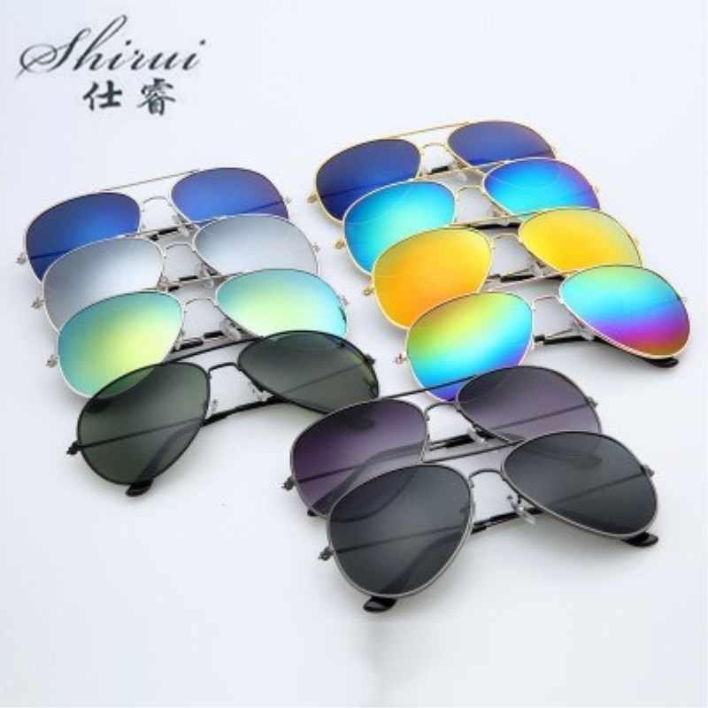 3: أدنى سعر النظارات الشمسية ، النظارات ، 8 بت النظارات ، نظارات النساء ، النظارات الشمسية الرجال ، الرجال النظارات الشمسية ، النساء النظارات الشمسية ، مرحبا بكم في متجر شراء