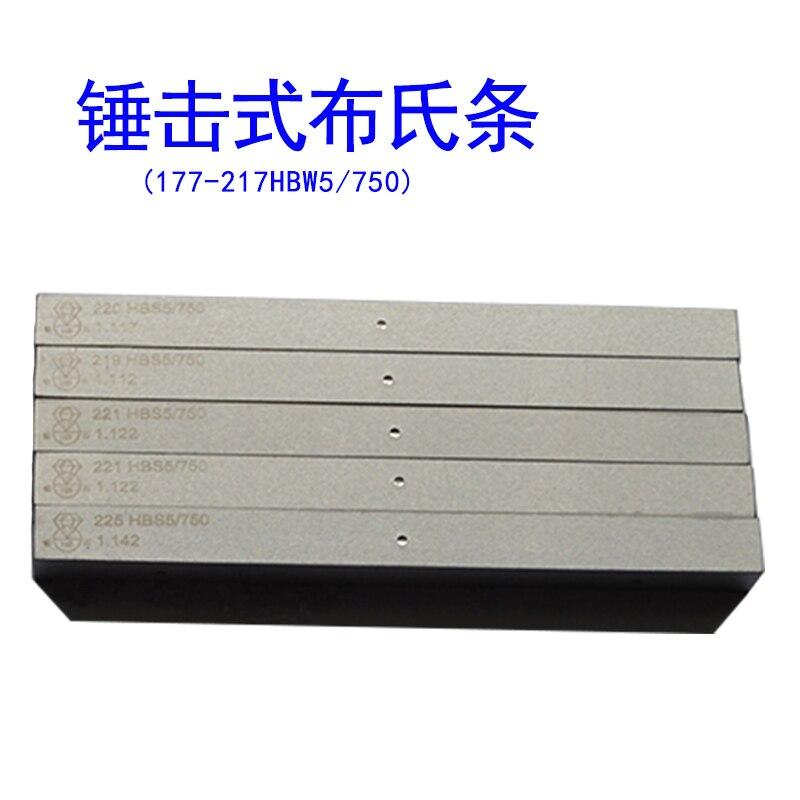 HBW5 hammering Brinell hardness block Standard Brinell hardness test block цена