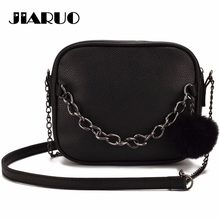 JIARUO Chain Design Women Crossbody bag small Square leather Messenger bag shoulder bag handbags cross body bag()