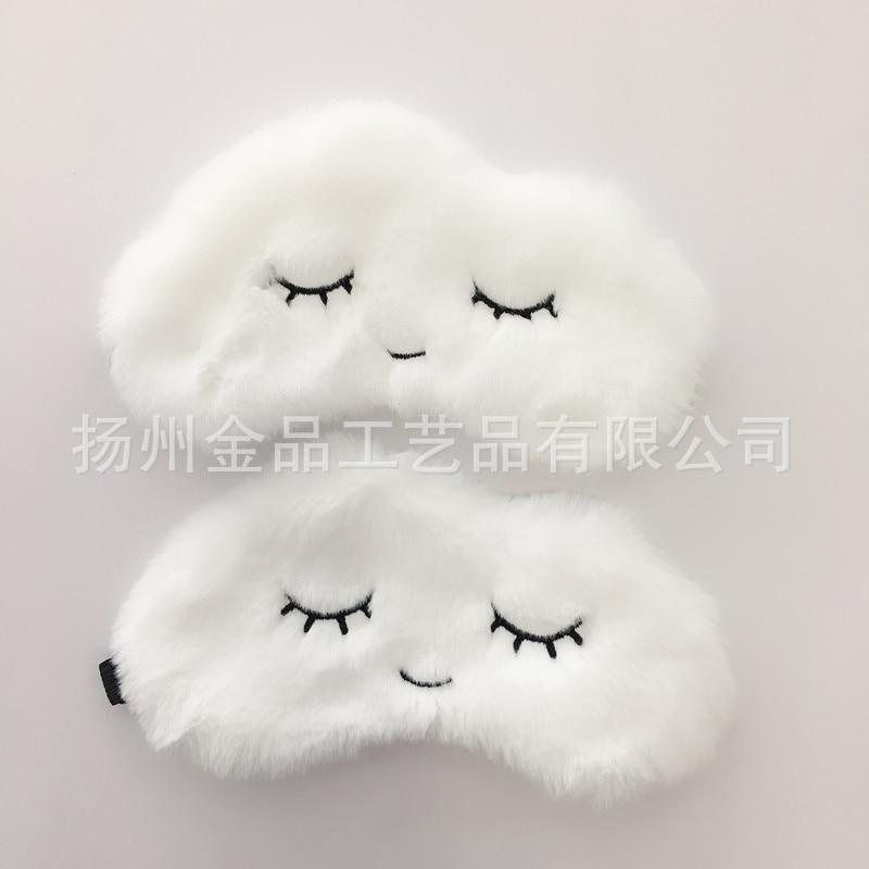 2018 Cute Face Unicorn Eye Mask Eyeshade  Shading Sleep Cotton Goggles Eye Mask Sleep Mask Eye Cover Health Care