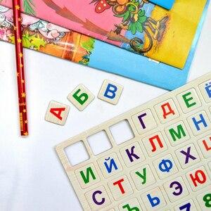 Дети 22,5*15 см русский алфавит головоломки деревянные игрушки головоломки игрушки для детей доска с алфавитом детская развивающая игрушка