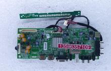 32E500E Motherboard 5800-A8R580-1P40 with screen REL320BH-D000