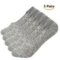 AZUE/мужские/женские носки, 5 пар, Нескользящие хлопковые Короткие повседневные носки, невидимые плоские носки-башмачки