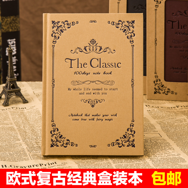 European Classics Stationery A5 Hardfaced Copy notepad Fashion Diary Commercial Notebook Retro Bronzing Special wove Paper