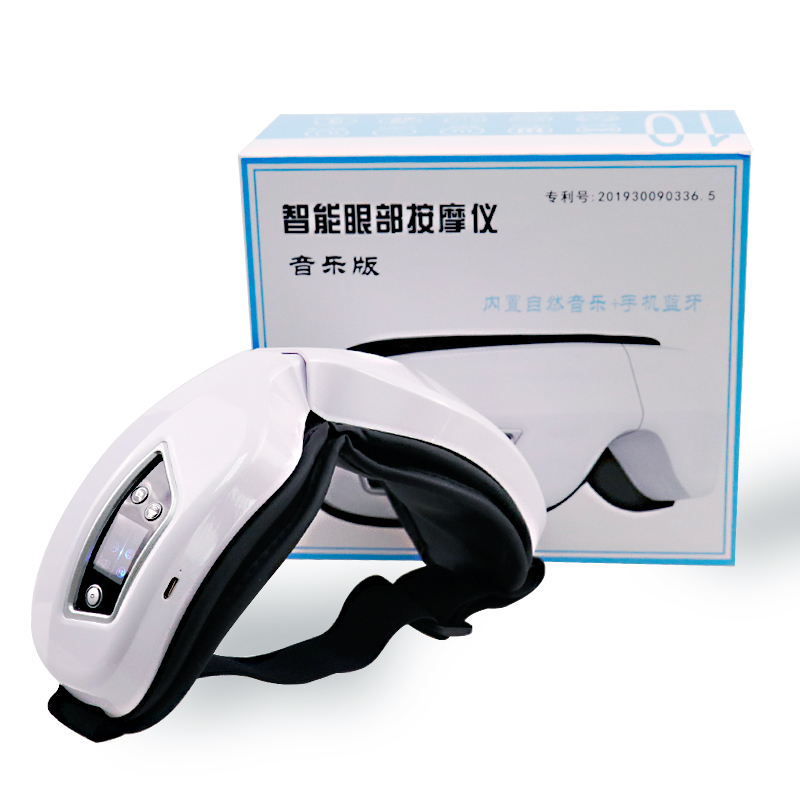 Portable Folding Eye Massager Electric Air Pressure Instrument Bluetooth Music Wireless Vibration Magnetic Heating Therapy Care