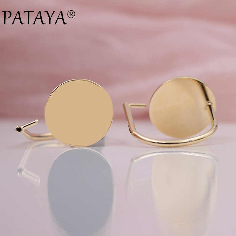 PATAYA New Arrivals 585 Rose Gold Time Space Unique Round Glossy Up Opening Rings Women Wedding Party Exquisite Fashion Jewelry