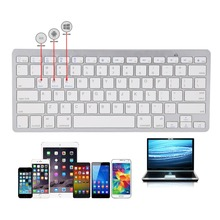 Landas Russian Keyboard Spanish French Bluetooth For iPad Samsung Arabic 2 3 4 Tablet