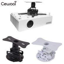 13 6 Loading 360 Degree Stand Hanging Bracket Classroom Support Home Theater Premium Adjustable Projector