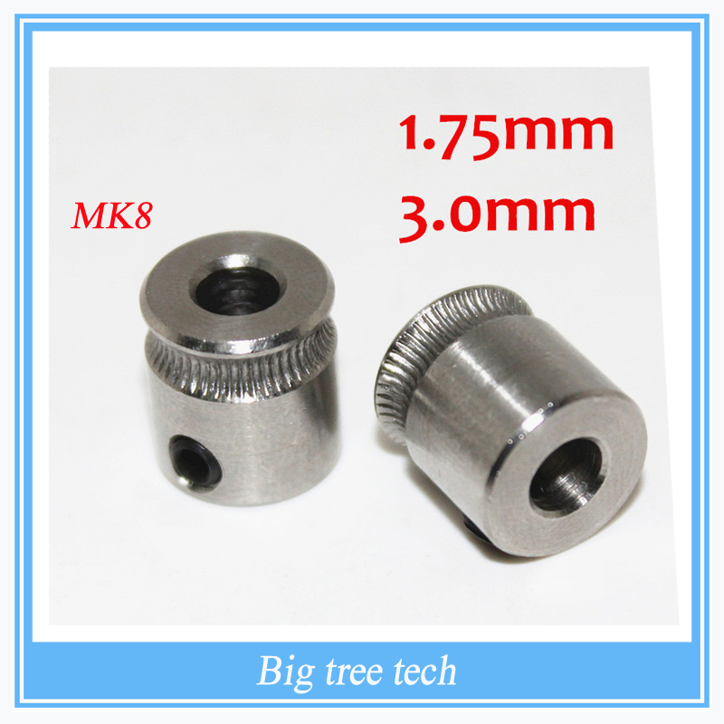 2PCS MK8 Extrusion Gear 1.75MM or 3MM for Reprap Makerbot 3D Printer 9*5*11mm