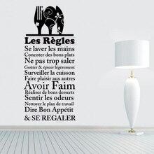 Creative French les regles de la cuisine Vinyl Wall Sticker Removable Wall Art Poster Decal For Kitchen room Home Decor 55x120cm