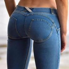Sexy Women Casual Jeans Skinny Lift Butt Leggings Bodycon Low Waist Denim Pants Push Up Hip Pencil Lift Jeans Women High Street