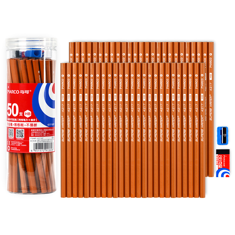 50pcs Student Professional Drawing Sketch Pencil Set Marco Non-toxic HB Standard Pencils Office School Supplies Stationery 4217 12pcs candy color cute pencil hb 2b school stationery store student kids triangle graphite drawing sketch wood pen office supply