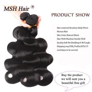 Image 4 - Paquets brésiliens de vague de corps de cheveux de MSH avec des paquets de cheveux humains de fermeture avec des cheveux brésiliens de fermeture avec la fermeture de dentelle non remy