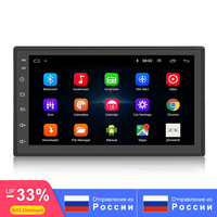 2Din Car Stereo Radio Android Quad Core 7 GPS Navigation AutoRadio Mirror Link wifi Bluetooth FM 16G ROM For Nissan Volkswagen