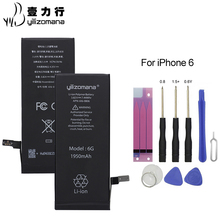 YILOZOMANA Original Phone Battery High Capacity 1950mAh for Apple iPhone 6 6G Quality Replacement Batteries Retail Package