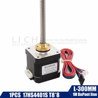 Free Shipping Nema17 Screw Stepper Motor 17HS4401S T8x8 300MM With Copper Nut Lead 8mm For 3D