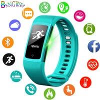 New men and women sports smart bracelet heart rate blood pressure waterproof fitness pedometer LED smart watch PK meter belt 3