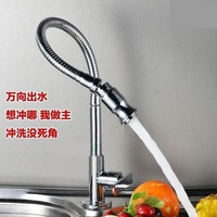 kitchen mixer tap Balcony and kitchen faucet rotary single cold water kitchen faucet Vertical bending single tap BR 9103