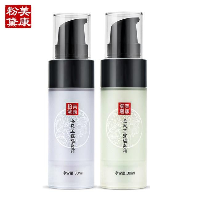 MEIKING Professional Makeup Base Face Foundation Primer Make Up Cream Radiation Protection Moisturizing Oil Control 2 Colors