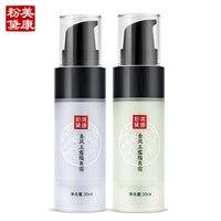 MEIKING Professionelle Make-Up Basis Gesicht Foundation Primer Make-Up Creme Strahlenschutz Feuchtigkeitsspendende Ölsteuer 2 Farben