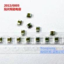 200 ШТ. 0805 18NF 183 K 100 В X7R 10% чип SMD Керамический конденсатор