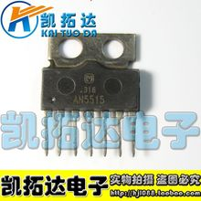 Si  Tai&SH    AN5515  integrated circuit