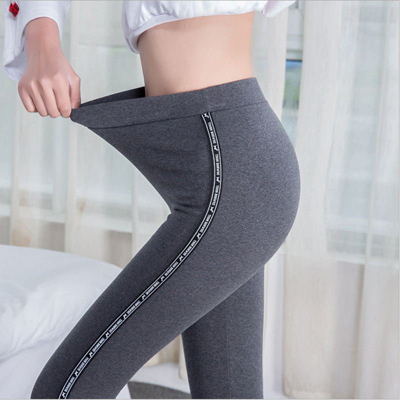 Quality Cotton Leggings 2018 Fashion Sporting Side Stripes Japan Style Ankle-Length Pants Women High Waist Pencil Pants
