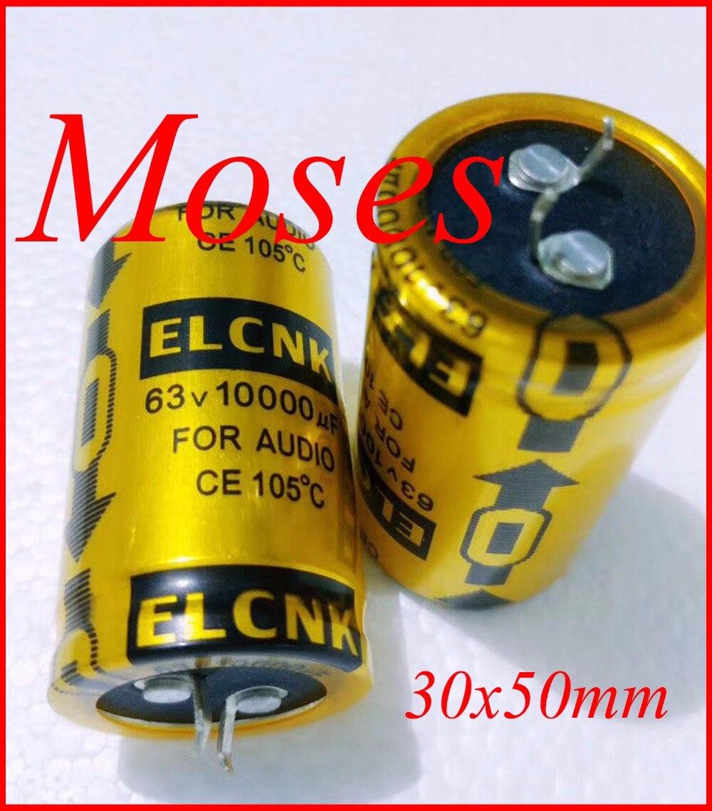 Condensatore elettrolitico 33uF 63V 105° 5 pezzi CE-33UF-63