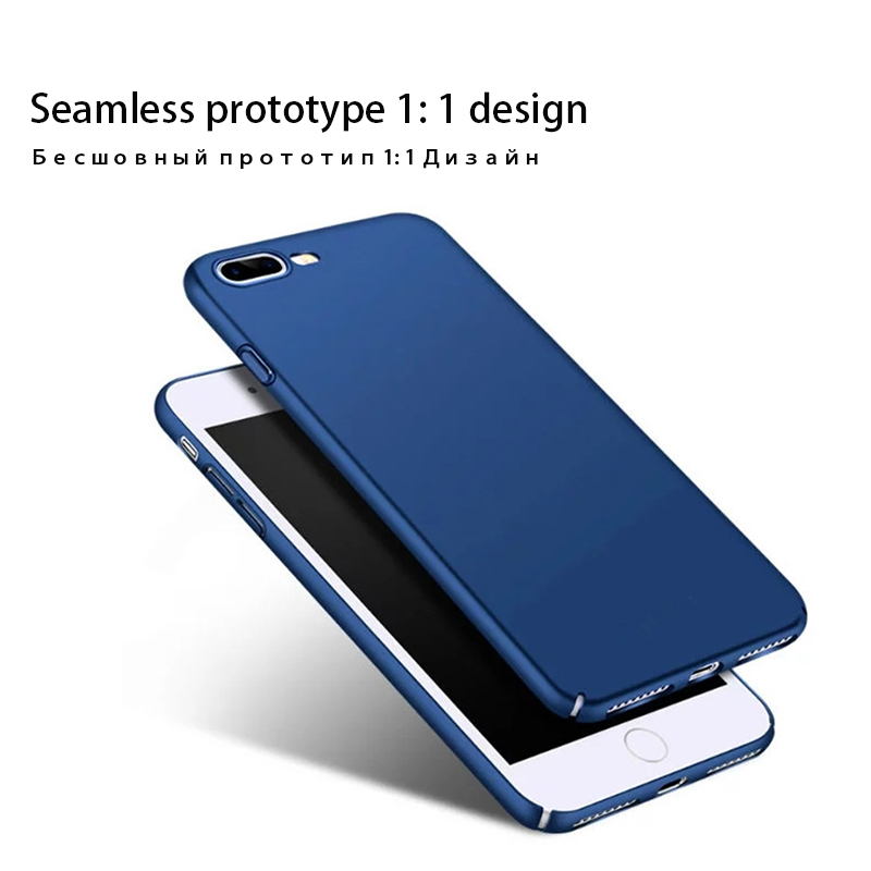 LUOYY FENJJ Plain Matte Case For iPhone 6 6s 7 Plus Cover Hard Plastic Ultra thin Protect Phone Case For iPhone 7 8 Plus X Coque in Fitted Cases from Cellphones Telecommunications