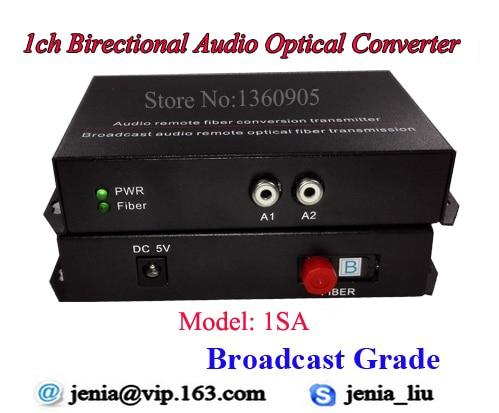 Broadcast Grade 1CH Audio Birectional  Fiber Optical Media Converter 2pcs For Broadcast Audio, Background Music, Audio Monitor
