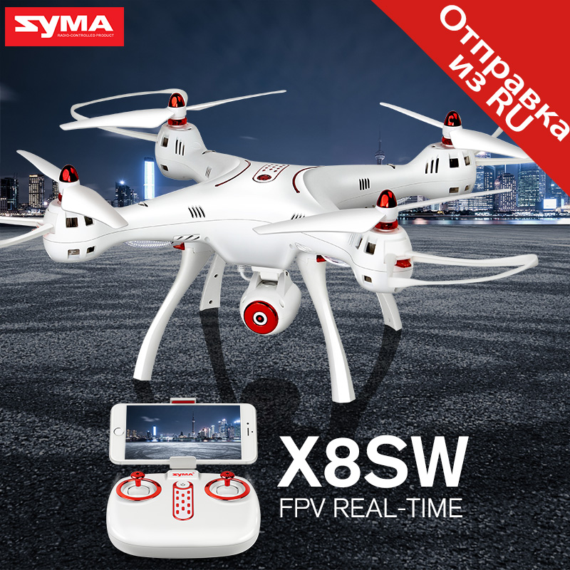 2017 New Arrival SYMA RC Drone X8SW (X8HW Upgrade) with FPV Wifi Camera, Real-Time Sharing + 4G SD Card RC...
