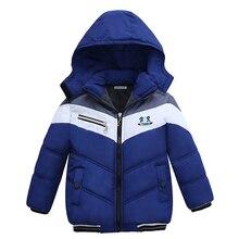 아동 코트 2020 소년 자켓 가을 코트 아동 겉옷 겨울 가을 긴팔 따뜻한 후드 코트 1 2 3 4 5 years Boys