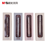 Chenguang Stationery Treasures Fashion AGPW1201 Diamond Embossed Leather High Grade Metal Neutral Pen Black Oil 0