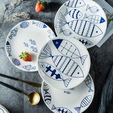 8 дюймов нордическая посуда круглая Рыбная тарелка для завтрака фруктовый десерт Салатница западное блюдо домашнее блюдо посуда оптом